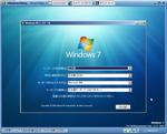 Windows 7インストーラの最初の画面