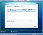 Windows7βインストール画面:インストール先ドライブの選択