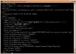 コマンドプロンプトでのUTF-8文字列の表示例(nkfにパイプした場合)